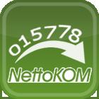 NettoKOM Rufnummermitnahme